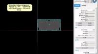 Sketchup 日照插件:修改建筑及添加建筑核心筒