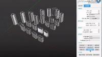 Sketchup 日照插件:阴影分析及日照圆锥面棒影图