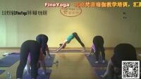 梵音瑜伽第三讲:琳潇哈他瑜伽课程,梵音专业流瑜伽,阿斯汤伽培训