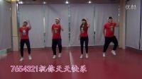 圣诞狂欢曲王绎龙 健身舞蹈+教学 小俊马凤武 时尚操课 哈尔滨Fitness教练员培训