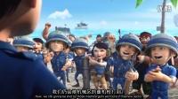 海岛奇兵:动员(官方电视广告)