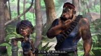 海岛奇兵:火焰喷射器(官方电视广告)