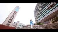 企业文化系列之专题片梅州第六次团代会《奋斗的青春最美丽》