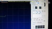 高效液相色谱仪外标法测定罗汉果皂苷含量操作视频