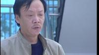 中国神探 04