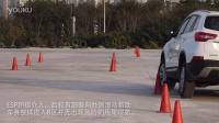 长安汽车CS75 ESP极限测试