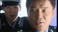 中国神探之刑案解密 28 修改版