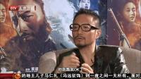《智取威虎山》首映庆典 141226