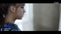 【LABOUM】LABOUM《要怎么办》韩语中字MV【HD超清】