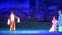 湖南大型古装花鼓戏《哑女告状》