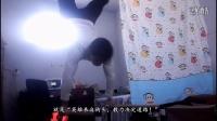 中国2014街头极限健身年度合集预告——向全世界展现出我中国的力量