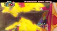 【超清版】五月天 - 天使(喜羊羊与灰太狼6之飞马奇遇记宣传曲)