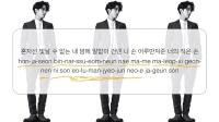 郑容和《星星,你》歌词韩语教学