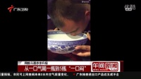"""【寂寞Q吧】网络斗酒步步升级:从一口气喝一瓶到5瓶""""一口闷""""_高清"""