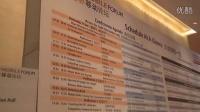 2014亚洲移动通信博览会精彩回顾(一)