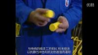 PUKY官方宣传片2000