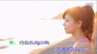 HD《信天游》情歌对唱
