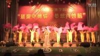 2014年上海中博专修学院迎新晚会视频——《欢聚一堂》