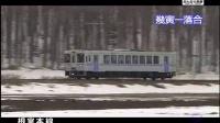 みんなの鉄道 第62回 「JR北海道根室本線 前編」