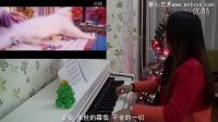 张靓颖《无字碑》钢琴演奏  无锡童心艺术