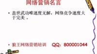 福州网络营销培训班网络推广学校微信营销