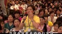 潮州谢总道德讲堂答疑解惑--落实弟子规 做好中国人 现场问答 第二集