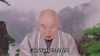 潮州谢总道德讲堂延伸学习--净空老法师 为什么要学习中华传统文化