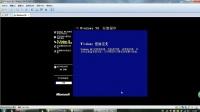 虚拟机系统--windows 98虚拟系统