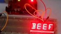 4位米子14段数码管arduino演示