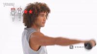【DUMBBELLS】练习5-哑铃(蝶泳式)-迪卡侬Domyos动悦适