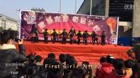 阳光国际学校 2015元旦 舞蹈 《一年级》