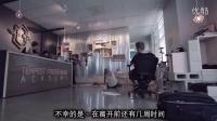 【洁癖男转载】美国暴风雨学院杰西环游世界第一发中文字幕版