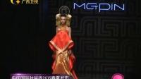 时尚中国 150101