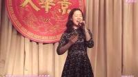 河北梆子-天津小百花剧团名段演唱(梅娣)
