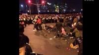 【现场】上海市外滩发生踩踏事故