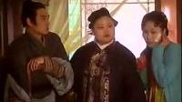 青蛇与白蛇2001  03