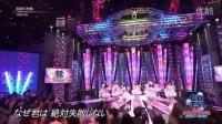 CDTV年越しプレミアライブ2014→2015「未来とは?」「12月のカンガルー」「高嶺の林檎」「らしくない」「控えめI love you!」SPメドレー