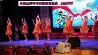 大兴安岭2015年军民新年晚会舞动中国塔河蓉儿广场舞2015-01-01日