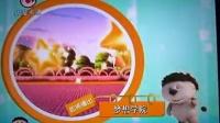 江苏优漫卡通 节目预告