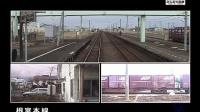 みんなの鉄道 第63回 「JR北海道根室本線 後編」