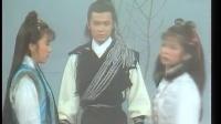 【射雕英雄传八三版主题曲】-东邪西毒