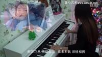 《浩瀚》神雕侠侣主题曲 童心艺术钢琴演奏