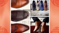 六库订制-手工定制鞋产品曝光