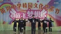 长沙县黄兴中学2014年艺术节292班歌舞《小苹果》VA0