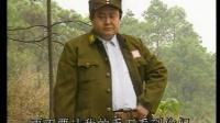 【傻儿三部曲】傻儿师长04