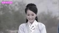 【饭制音乐剧】少林寺传奇藏经阁小泽杏子(哑姑)柴碧云 MV音乐剧