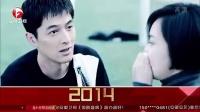 20150101 2014安徽卫视国剧盛典