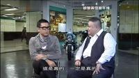 20141109ATV《追憶黃霑當年情》第二集