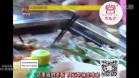 台州尚品宫韩式自助烤肉加盟店宴请环卫工人