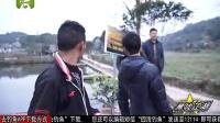 《黑坑江湖》第二季 第二十三集 成都之行(上)_标清